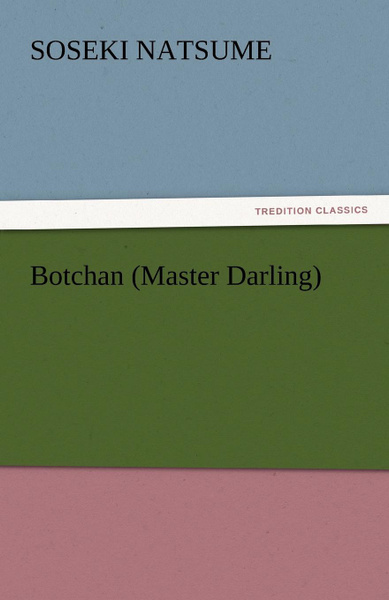 Обложка книги Botchan (Master Darling), Soseki Natsume