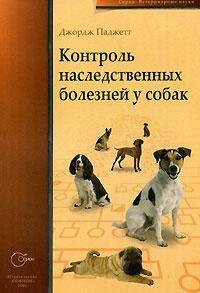 Джордж Стаббс - Белая собака Виконта Горманстона: Описание ... | 293x200