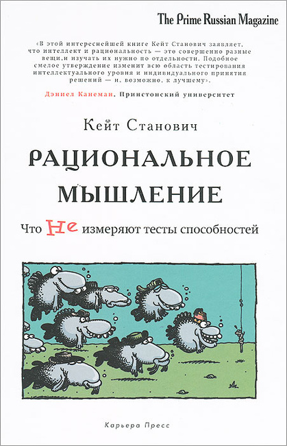 Картинки по запросу Станович