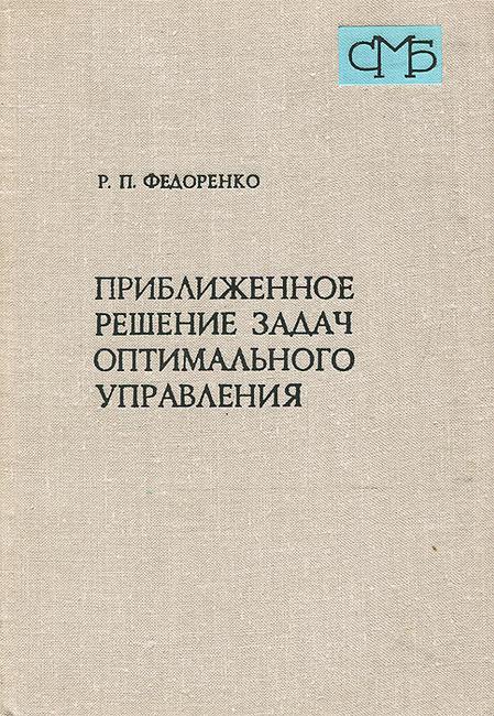H книгу решение задач i разные задачи на проценты с решениями