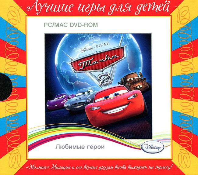Тачки 2 Супер набор из 10 героев Disney Store купить по лучшей ... | 573x650