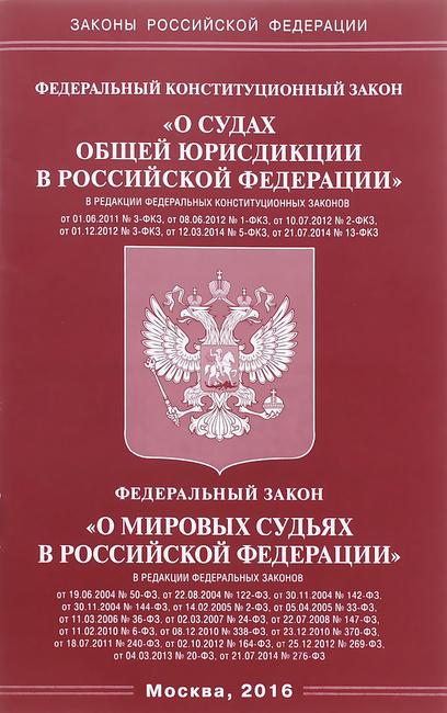 Согласие на трансграничную передачу персональных данных