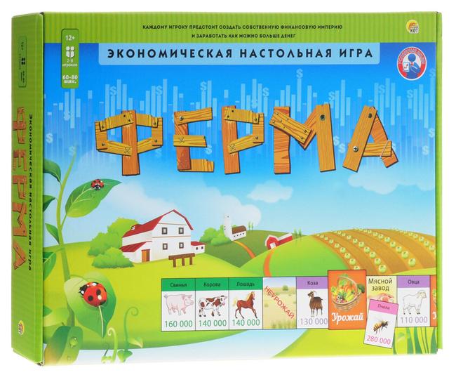 инструкция к игре ферма экономическая