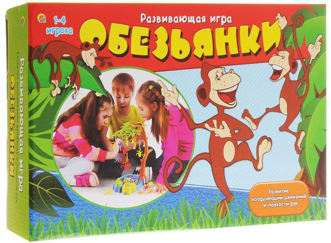 обезьянки играть 5
