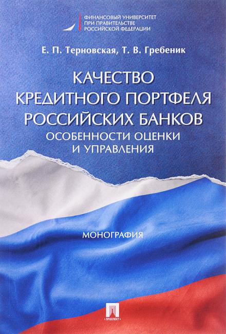 где взять денег с плохой кредитной историей украина
