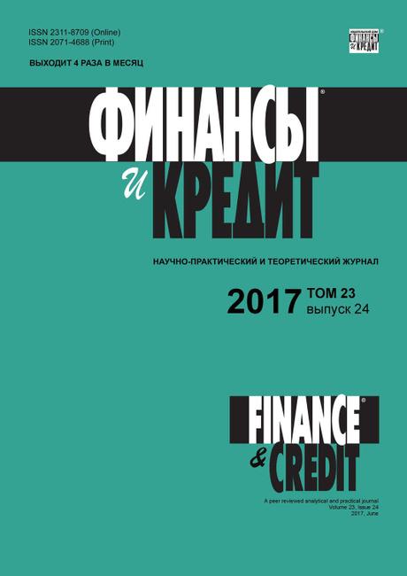 финансы и кредит сегодня credit 0.1