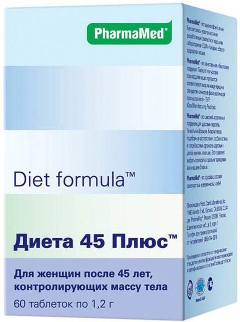 недорогие таблетки для похудения ооо