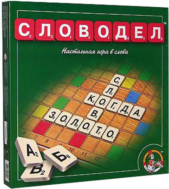 карточная игра 4 буквы кроссворд