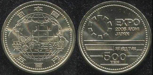 Японская иена | ДЕНЬГИ МИРА | 321x650