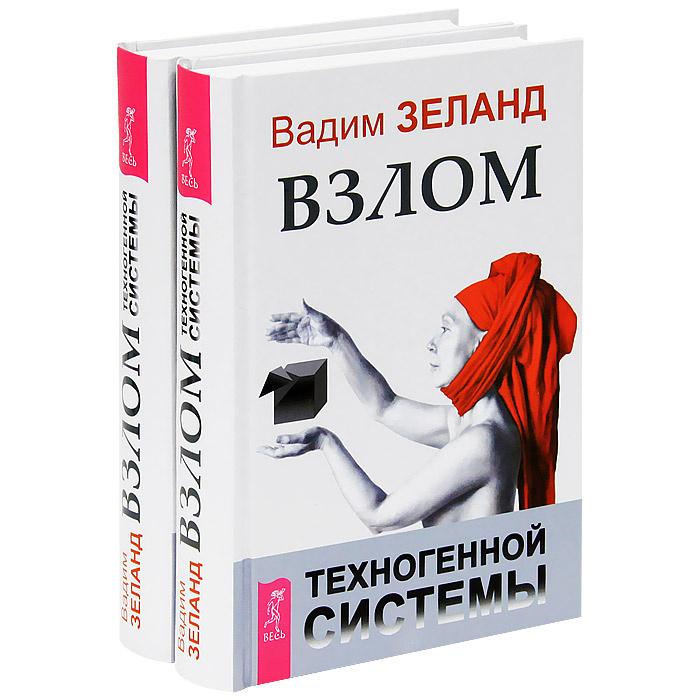 Не могу выйти из дома как купить сигареты куплю советские сигареты