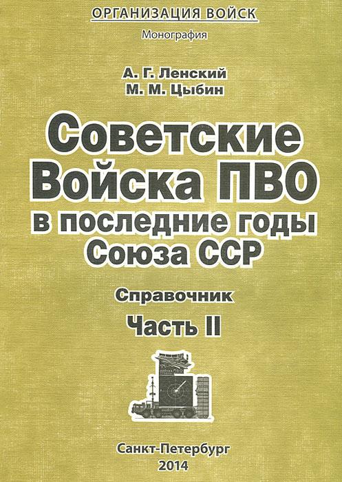 Купить советские сигареты в интернет магазине с доставкой сигареты 21 век купить с доставкой