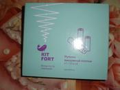 Kitfort КТ-1500-06 15х300 пленка в рулоне для вакуумного упаковщика, 4 шт #3, Татьяна
