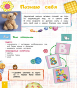 Мой третий год | Баранова Наталия Николаевна #13, Editor