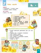 Мой третий год | Баранова Наталия Николаевна #12, Editor