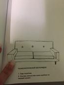 Творческий беспорядок (Mess). Блокнот с нестандартными заданиями - (англ. обложка) | Смит Кери #8, Иро4ка