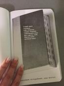 Творческий беспорядок (Mess). Блокнот с нестандартными заданиями - (англ. обложка) | Смит Кери #7, Иро4ка