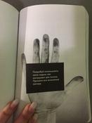 Творческий беспорядок (Mess). Блокнот с нестандартными заданиями - (англ. обложка) | Смит Кери #6, Иро4ка