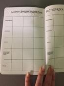 Творческий беспорядок (Mess). Блокнот с нестандартными заданиями - (англ. обложка) | Смит Кери #4, Иро4ка