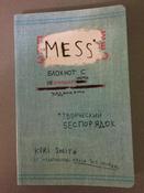 Творческий беспорядок (Mess). Блокнот с нестандартными заданиями - (англ. обложка) | Смит Кери #2, Иро4ка