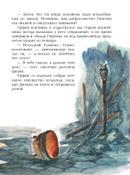 Урфин Джюс и его деревянные солдаты (ил. А. Власовой) (#2) | Волков Александр Мелентьевич #14, Editor