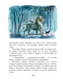 Урфин Джюс и его деревянные солдаты (ил. А. Власовой) (#2) | Волков Александр Мелентьевич #6, Editor