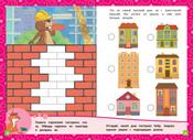 Развивающие задания: для детей 6-7 лет | Горохова Анна Михайловна #5, Editor