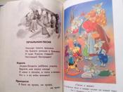 Юрий Энтин. Песни для детей | Энтин Юрий Сергеевич #8, Надежда