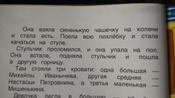 Репка #1, Гусева Валентина
