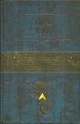 Парижские тайны (комплект из 2 книг) | Сю Эжен #5, Попов Александр Григорьевич