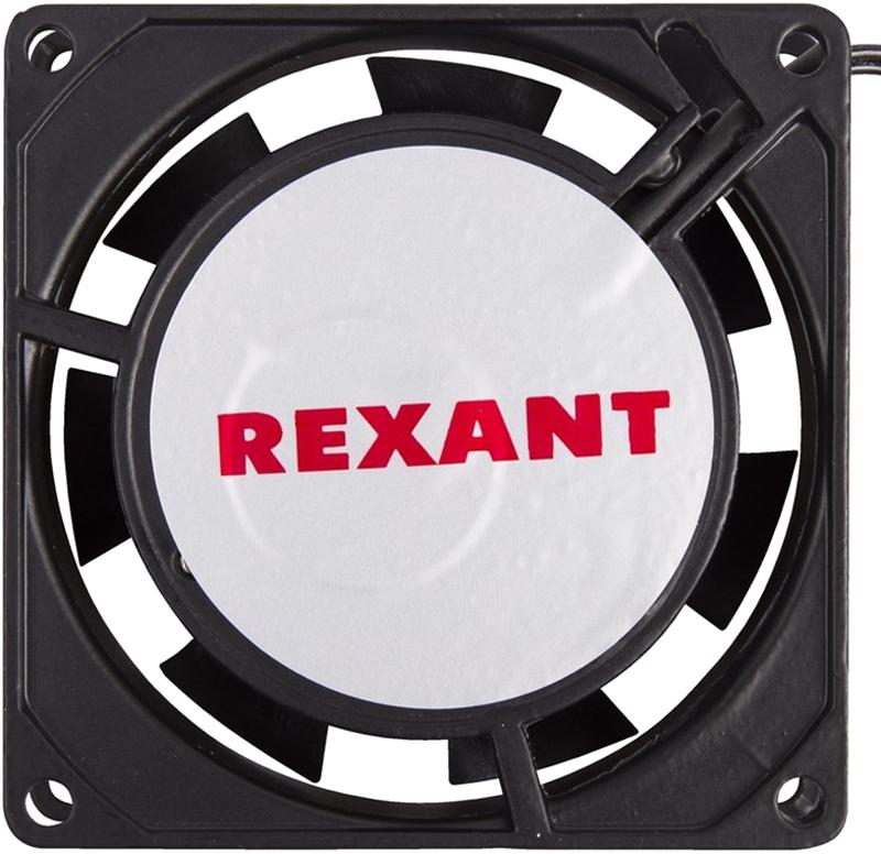 Вентилятор Rexant