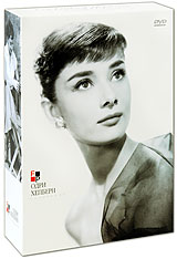 Коллекция Одри Хепберн №1: Римские каникулы / Любовь после полудня / Шарада (3 DVD) коллекция одри хепберн как украсть миллион