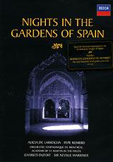Фото - Nights In The Gardens Of Spain. Larrocha / Romero / Dutoit narciso yepes joaquin rodrigo concierto de aranjuez fantasia