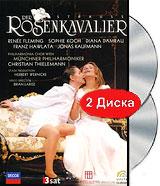 Strauss: Der Rosenkavalier. Fleming / Koch / Dambau Thielemann ( 2 DVD ) s ochs der handschuh