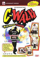 C-Walk: Базовый уровень