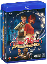 3 Blu-ray по цене 1: Наша Маша и Волшебный орех / Winx Club 3D: Волшебное приключение / Океаны (3 Blu-ray)