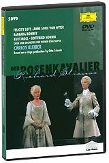 Strauss, Carlos Kleiber: Der Rosenkavalier (2 DVD) carlos kleiber carlos kleiber complete orchestral recordings 4 lp box