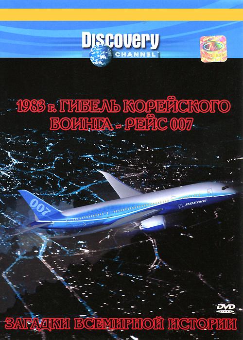 Discovery: 1983 г. Гибель корейского Боинга - Рейс 007