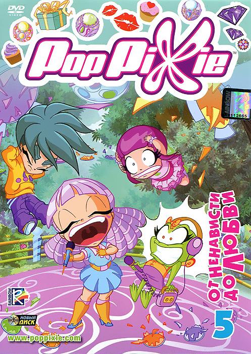 PopPixie: От ненависти до любви, выпуск 5