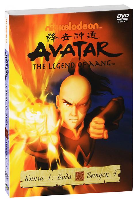 Аватар: Легенда об Аанге: Книга 1: Вода, Выпуск 4