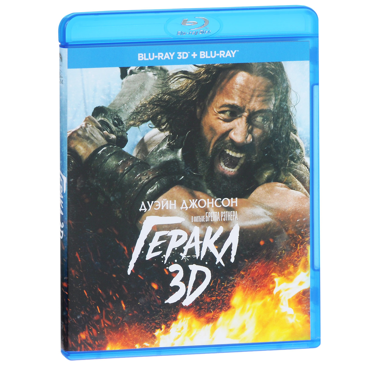Геракл 3D + 2D (2 Blu-ray)