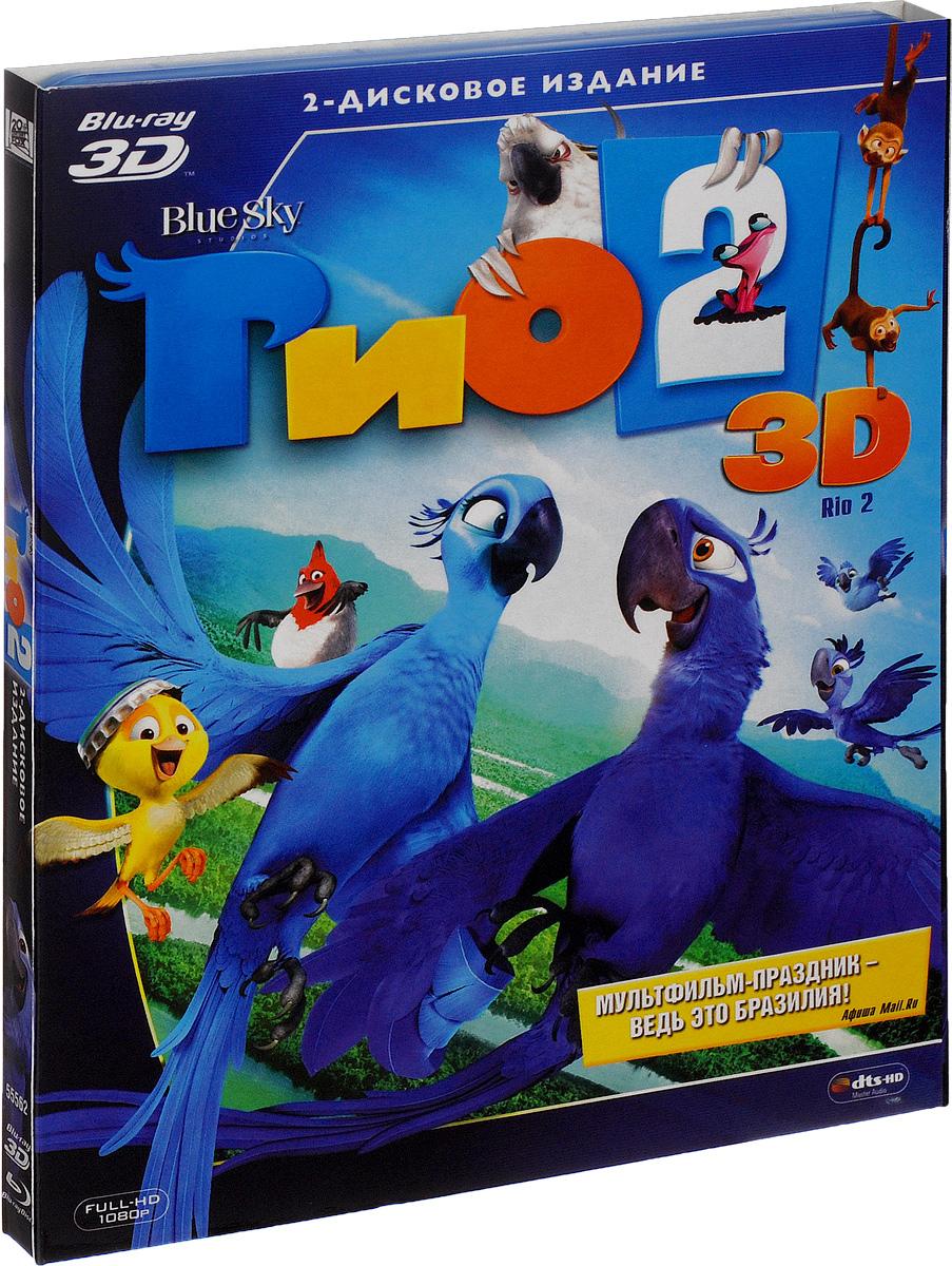 Рио 2 3D и 2D (2 Blu-ray)