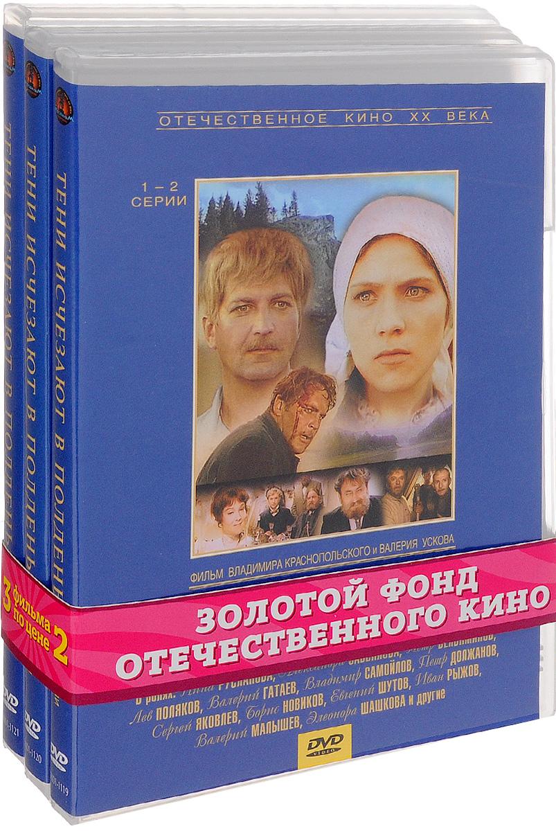 Сериальный хит: Тени исчезают в полдень. 1-7 серии (3 DVD)