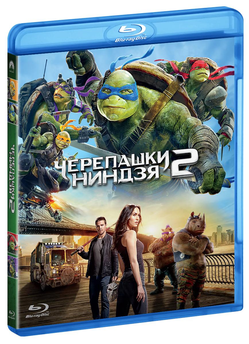 Черепашки-ниндзя 2 (Blu-ray)