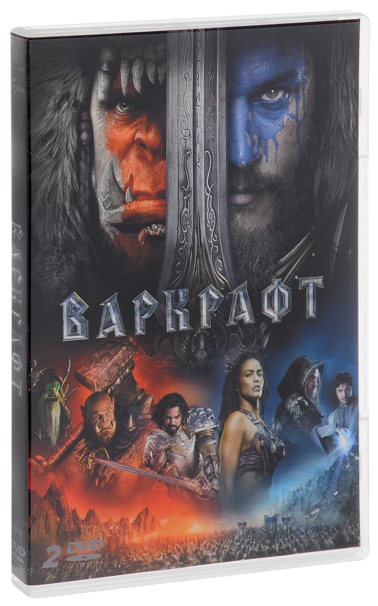 Варкрафт (2 DVD)