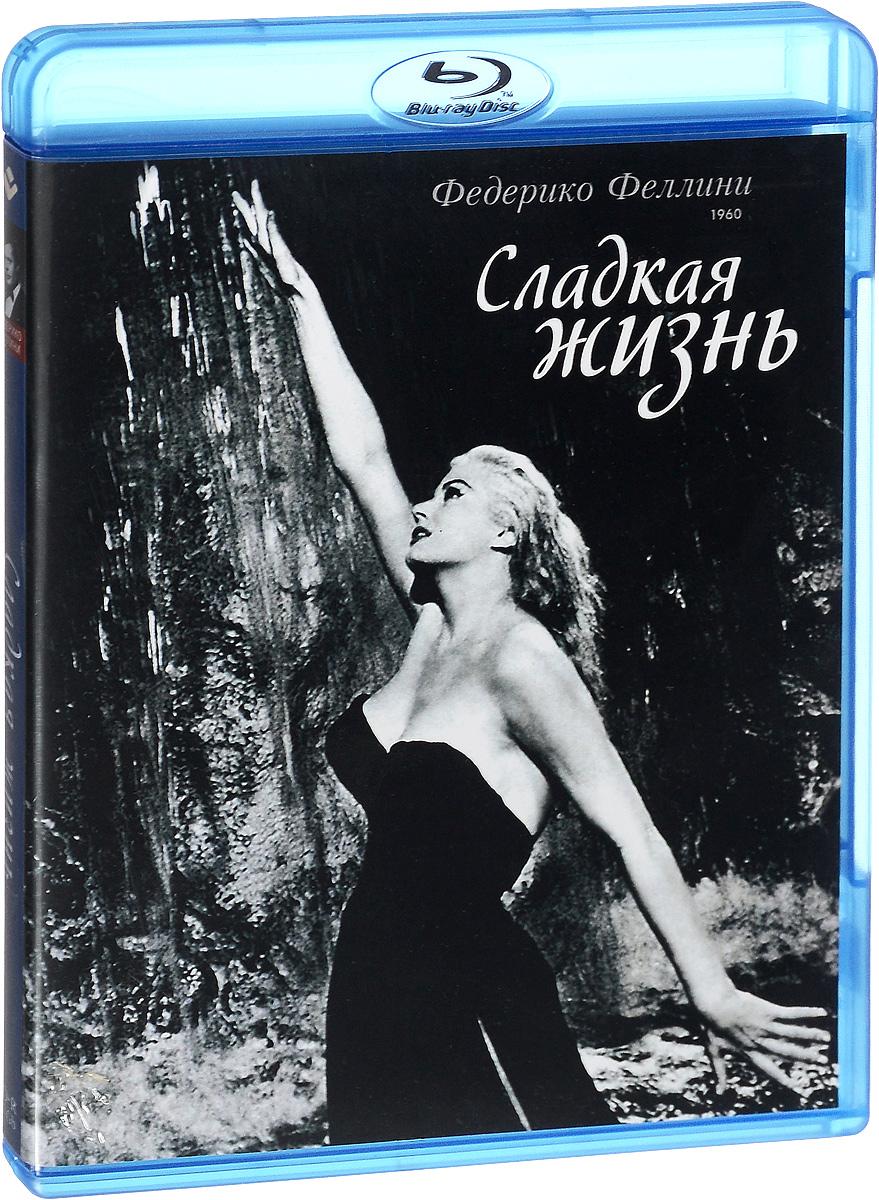 Сладкая жизнь (Blu-Ray)