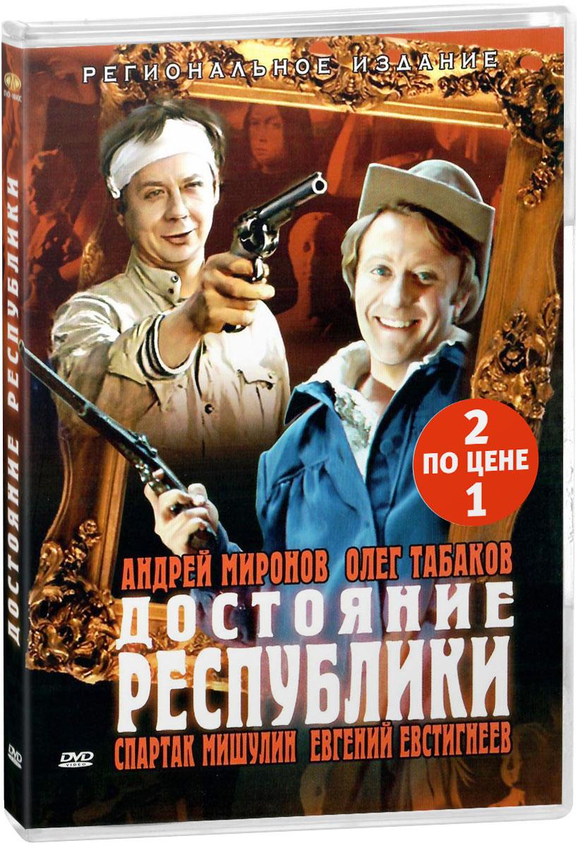 Кинодетектив: Деревенский детектив / Достояние республики (2 DVD)