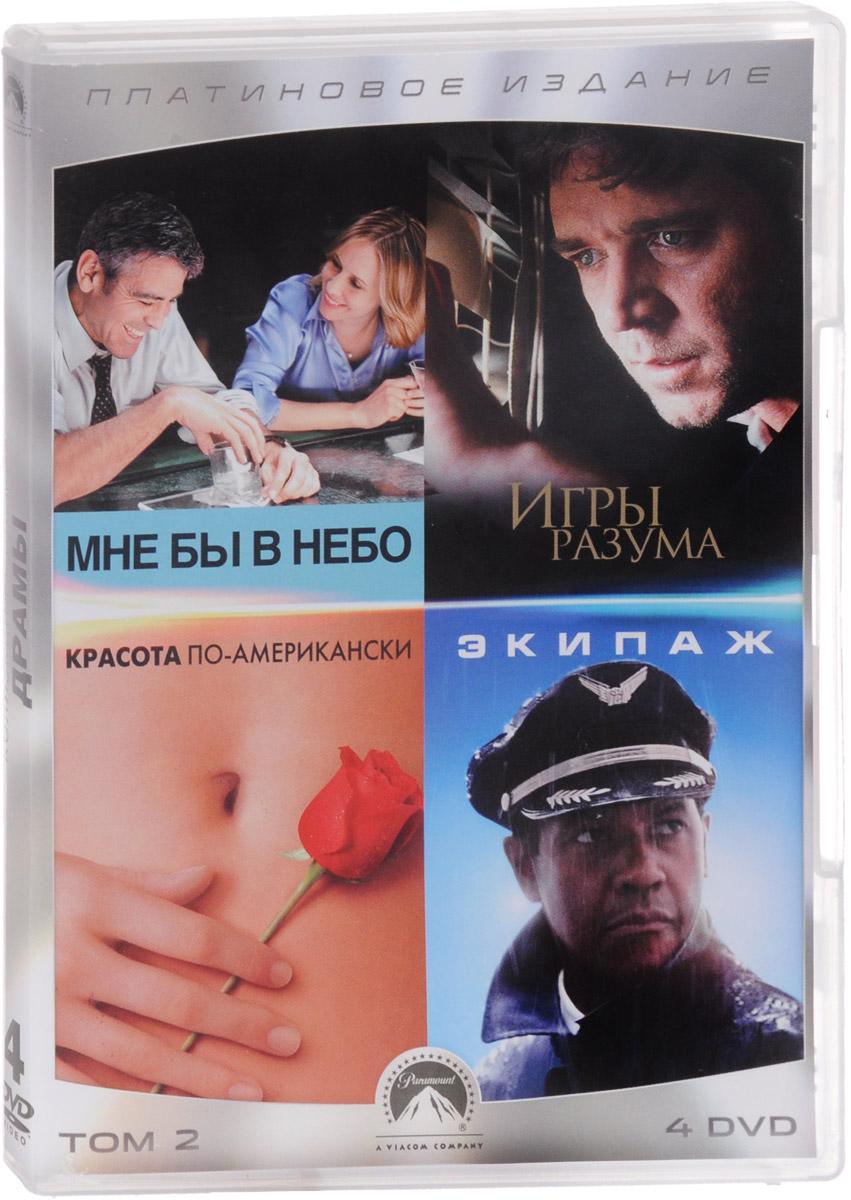 Коллекция Paramount. Платиновое издание. Том 2. Драмы (4 DVD)