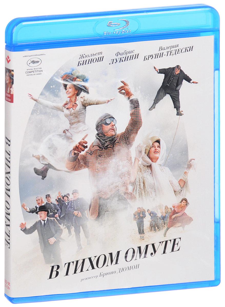 В тихом омуте (Blu-Ray)