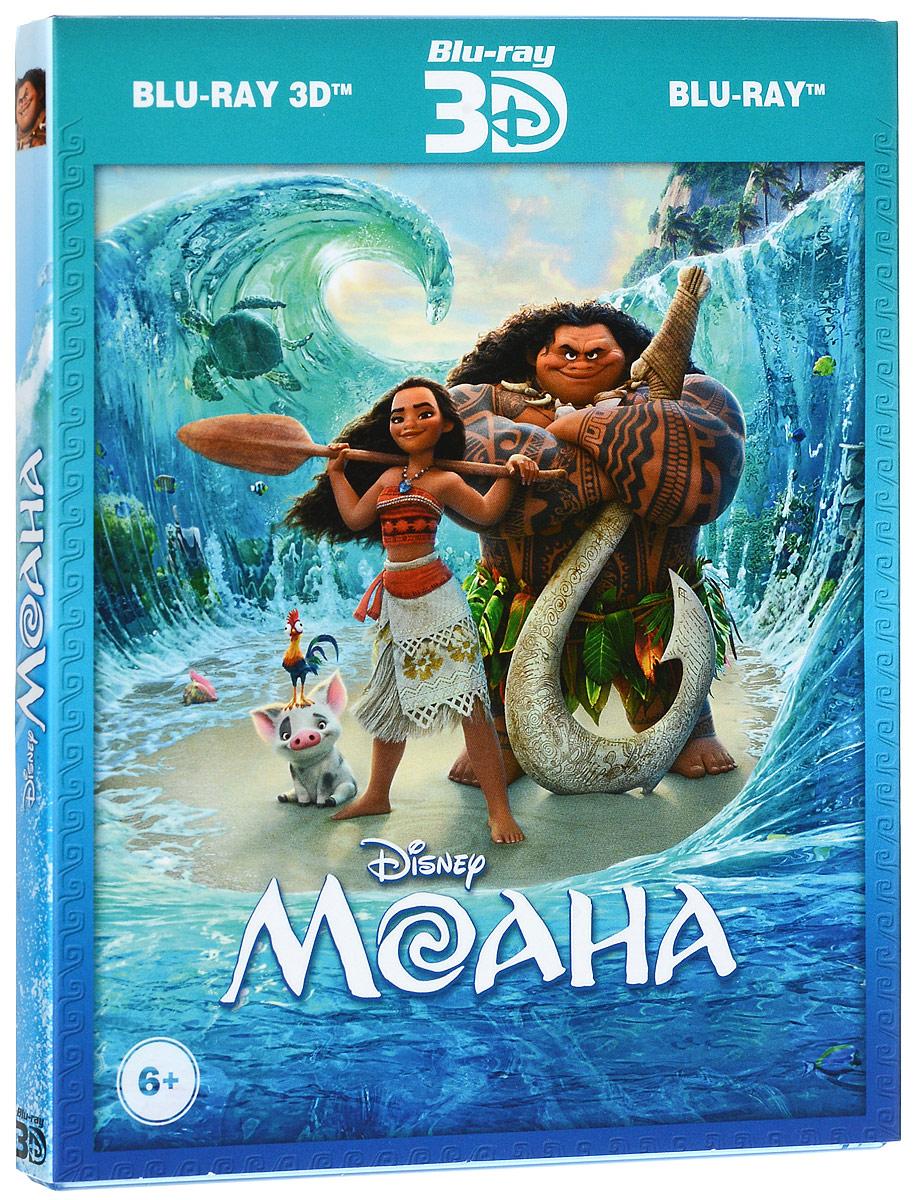 Моана 3D (2 Blu-ray)
