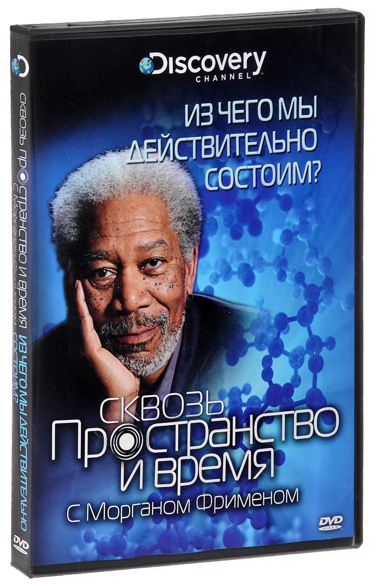 Discovery: Сквозь пространство и время с Морганом Фрименом. Часть 2 (4 DVD)